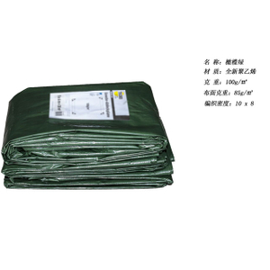 Durable Heavy Duty 4X4 Tarpaulin Size Polypropylene Woven Fabric